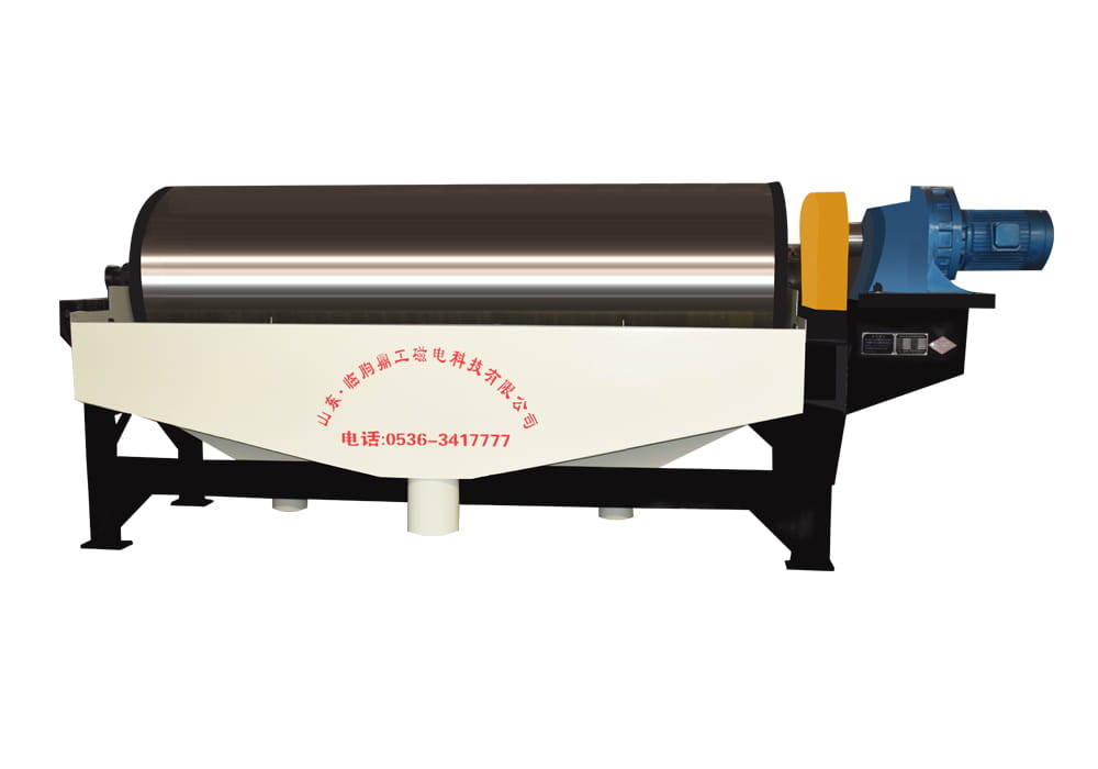 HMDC强磁高效磁选机