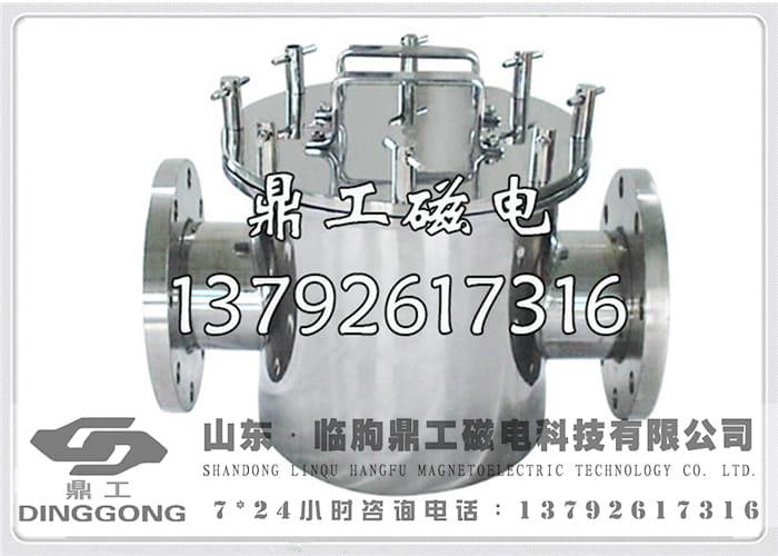 LYSC管道式浆料永磁除铁器