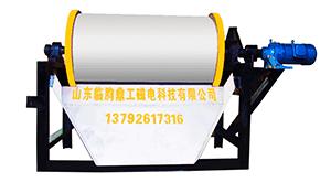 小型干式磁选机欢迎咨询鼎工科技有限公司专业的磁选除铁设备制造厂家欢迎购